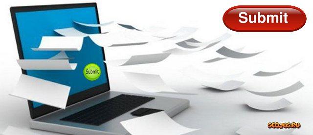 Сабмит: добавление информации о сайте в каталоги