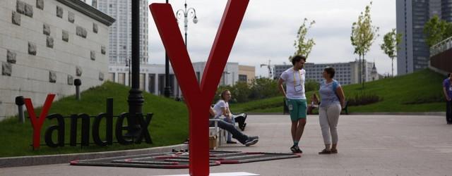 Нововведения Яндекса в предстоящем году