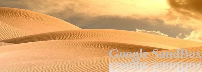 что такое Google SandBox