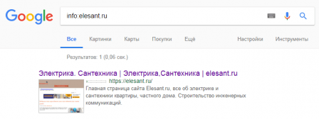 Проверка склейки домена в Google