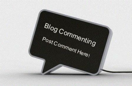 комментирование