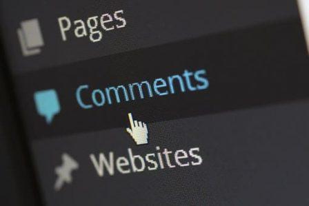 комментирование WordPress