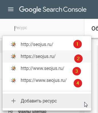 4 варианта вашего сайта.